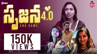 Srujana 4.0 | Latest Telugu Short films 2019 | Y Zone - YOUTUBE