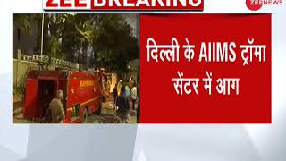 Zee Breaking: Fire breaks out at Delhi's AIIMS trauma centre, 6 fire tenders at spot - ZEENEWS
