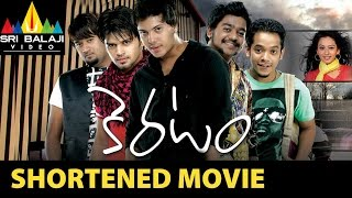 Keratam Short Length Movie | Rakul Preet Singh, Siddharth Raj Kumar | Sri Balaji Video - SRIBALAJIMOVIES