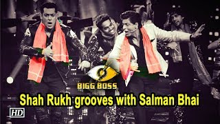 Shah Rukh grooves with Salman Bhai on Issaqbaazi at Bigg Boss 12 - IANSLIVE