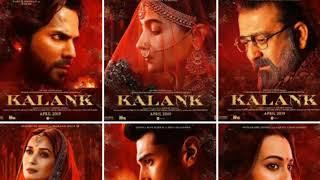 Kalank movie box office collection Day 1; Kalank film review, Alia Bhatt, Varun Dhawan कलंक रिव्यू - ITVNEWSINDIA