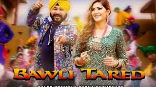 Bawli Tared Haryanvi song released on YouTube channel of T-Series, Daler Mehndi, Sapna Choudhary - ITVNEWSINDIA