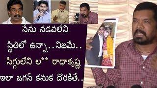 Posani Krishna Murali fires on ABN Radha Krishna, TDP Kutumba Rao & flashes Lokesh's secret pics - IGTELUGU