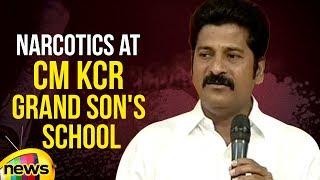 Teens Using Narcotics at CM KCR Grand Son's School Says Revanth reddy | Mango  News - MANGONEWS