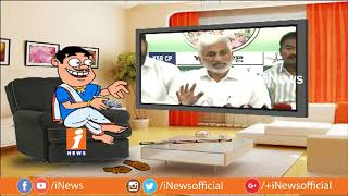 Dada Political Punches On YSRCP MP Vijay Sai Reddy Over Comments On TDP Govt | Pin Counter | iNews - INEWS