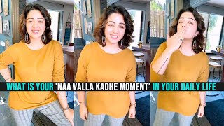 What is your 'Naa Valla Kadhe Moment' in your daily life - Charmme Kaur - TFPC