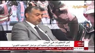 الأمين العام المساعد للإصلاح شيخان الدبعي يتحدث عن آخر التطورات في اليمن