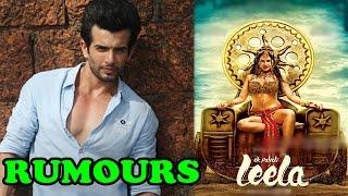 Jay Bhanushali's clarification on rumours related to promotions with his film 'Ek Paheli Leela'