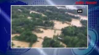 video : त्रिपुरा के बाढ़ प्रभावित क्षेत्रों में भारतीय वायुसेना ने पहुंचाई राहत सामग्री