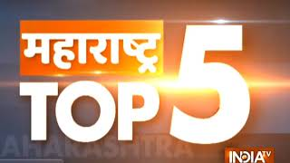 Maharashtra Top 5 | October 22, 2018 - INDIATV