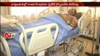 గోడ పగలగొడుతుండగా ఛాతిలోకి గుచ్చుకుపోయిన గునపం || Diwancheruvu || NTV - NTVTELUGUHD