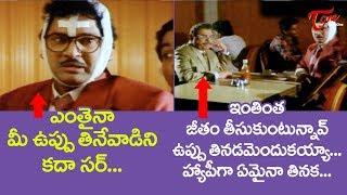 Rajendra Prasad Best Comedy Scenes | Telugu Comedy Videos | NavvulaTV - NAVVULATV