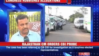 CBI to probe Ambulance scam - TIMESNOWONLINE