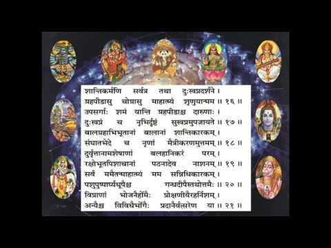 Durga Saptashati – Twelfth Chapter (Pujaa.se )