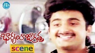 Bharyalu Jagratha Movie Scenes - Jayachitra Comedy || Rahman || Geeta || Janagaraj - IDREAMMOVIES