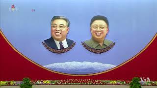 PLUGGED IN: Looming Deadline on Iran Nuke Deal, North Korea Talks on White House Agenda - VOAVIDEO