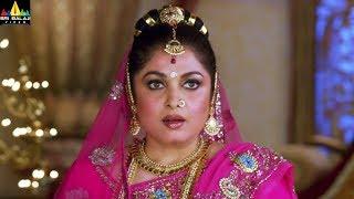 Yamudiki Mogudu Movie Scenes   Naresh Flirting with Ramya Krishna   Latest Telugu Movie Scenes - SRIBALAJIMOVIES
