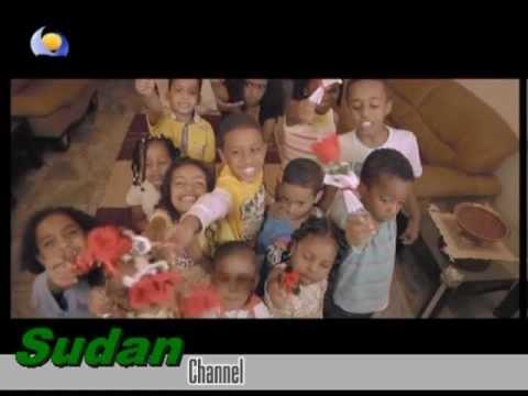 احلى اعلان تلفزيونى سودانى ... يا ماما