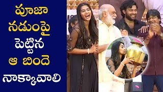 Raghavendra Rao Hilorious Fun With Pooja Hegde - TFPC