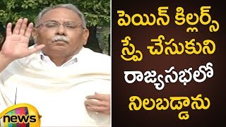 KVP Ramachandra Rao About His Health Issues | KVP Ramachandra Rao Press Meet | AP News | Mango News - MANGONEWS