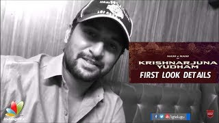 Nani announces Krishnarjuna Yuddham first look details || #KrishnarjunaYuddham - IGTELUGU