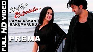 Ramasakkani Rakumarudu Prema song - idlebrain.com - IDLEBRAINLIVE