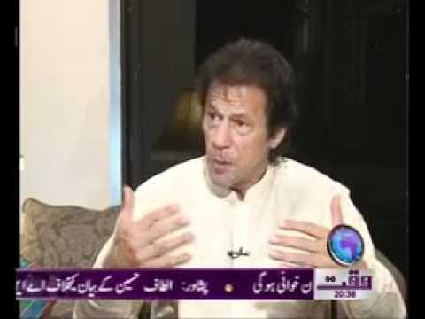 Imran Khan Interview on Waqt News TV 10 Sep 2011