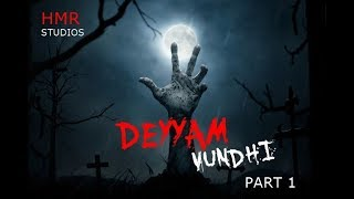 """DEYYAM VUNDHI"" Telugu Short film - HMR Reality Channel - YOUTUBE"