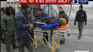 जम्मू-कश्मीर: लेह में वायु सेना ने पेश की जांबाजी की अद्भुत मिसाल, सफेद मौत के बीच ऑपरेशन 'AIRLIFT' - ITVNEWSINDIA
