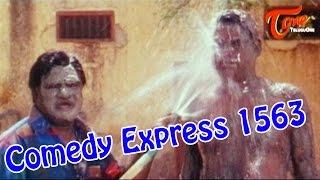 Comedy Express 1563 || B 2 B || Latest Telugu Comedy Scenes || TeluguOne - TELUGUONE