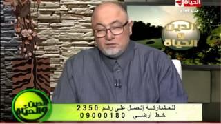 شرح سورة الماعون - الشيخ خالد الجندي