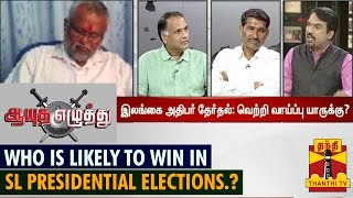 """Aayutha Ezhuthu 05-01-2015 Debate on """"Who is likely to win in SL Presidential Elections.? """" – Thanthi TV Show"""