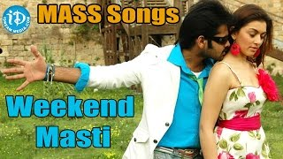 Telugu Best Mass Songs || Weekend Masti Special || Episode 6 - IDREAMMOVIES