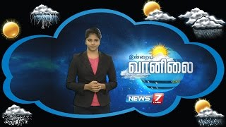 Weather Forecast 16-08-2016 – News7 Tamil Show