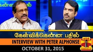 Kelvikku Enna Bathil 31-10-2015 Interview With Peter Alphonse Tamil Maanila Congress Senior Leader – Thanthi TV Show Kelvikkenna Bathil