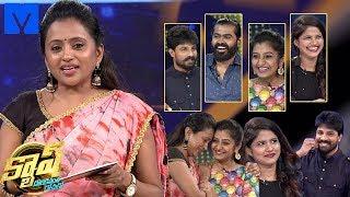 Cash Latest Promo - 9th November 2019 - Deepu,Dhanunjay,Parnika,Uma Neha - Mallemalatv - MALLEMALATV