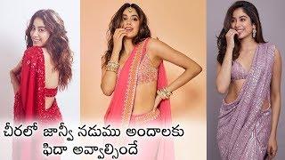 Janhvi Kapoor Looks H0T In Red Sari at Umang Festival 2020 - RAJSHRITELUGU