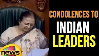 Lok Sabha Pays Condolences To Leaders Lost life During Independence Day | Mango News - MANGONEWS