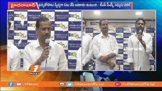 TSPSC Member Vittal Announce TITA Elections Results | Hyderabad | iNews - INEWS