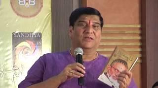 Bhageeratha's Dasara Bullodu Book Launch | TFPC - TFPC