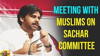 Pawan Kalyan Speech With Muslims On Sachar Committee Recommendation | Mango News - MANGONEWS