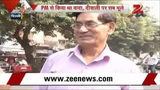 Diwali waste: A reality check of PM Modi's 'Swachh Bharat Abhiyan' - ZEENEWS