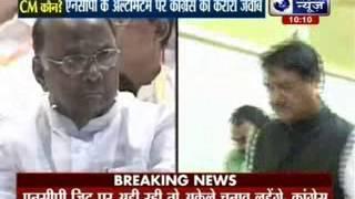 Maharastra Assembly polls: Congress-NCP alliance talks still underway - ITVNEWSINDIA