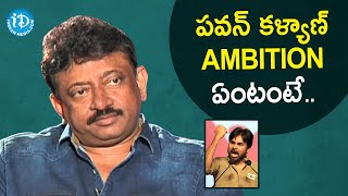 Pawan Kalyan Ambition Is To Bring Change - RGV | RGV About Power | Ramuism 2nd Dose | iDream Movies - IDREAMMOVIES
