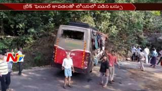3 Expires and 36 injured, Bus Accident at Charmadi Ghat in Karnataka || NTV - NTVTELUGUHD