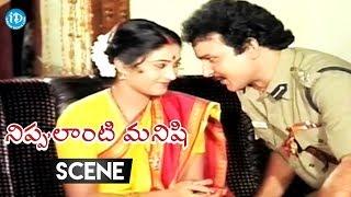 Nippulanti Manishi Movie Scenes - Rajya Lakshmi Comedy || Balakrishna || Sharath Kumar - IDREAMMOVIES