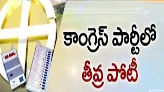 Congress Leaders Lobbying With Senior Members - TV5NEWSCHANNEL