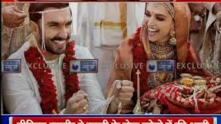 First Picture from Deepika Padukone and Ranveer Singh Wedding - ITVNEWSINDIA
