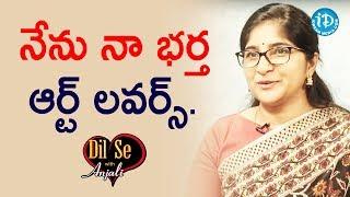 నేను నా భర్త ఆర్ట్ లవర్స్ - Singer Kavya Borra's Mother Kiran || Dil Se With Anjali - IDREAMMOVIES