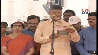 AP CM Chandrababu Inaugurates Vanam Manam Program at Nuzvid | Krishna District | CVR News - CVRNEWSOFFICIAL